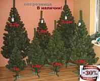 Елка искусственная, ялинка штучна, Елки по оптовым ценам, новогодняя ёлка 1,8 м, Украина