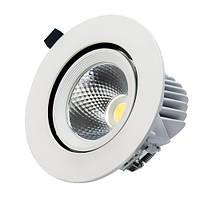 Встраиваемый LED светильник VL-XP07 15W белый 24° для торговый помещений