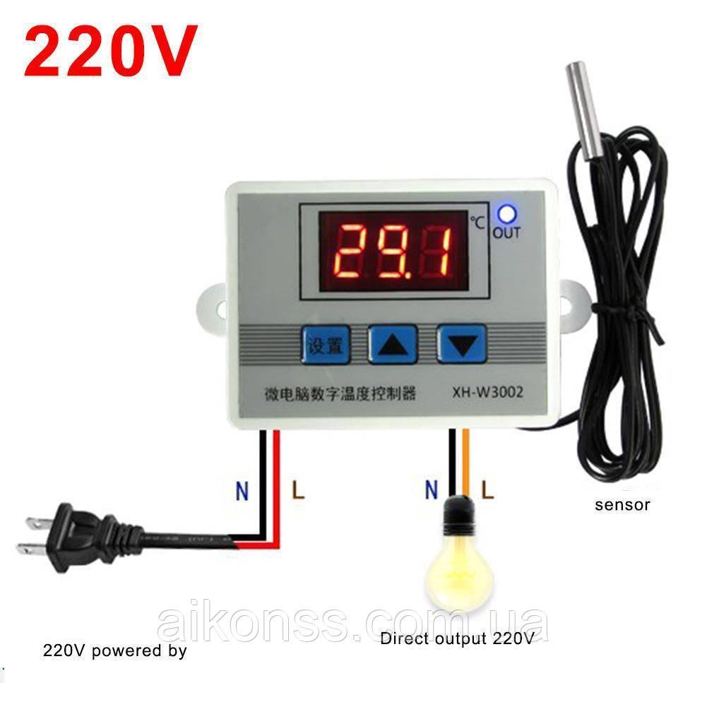 10А  220В  LED цифровой температуры контроллер Термостат переключатель управления