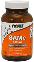 Препарат улучшающий метаболизм печеночных клеток NOW SAMe (400 мг) (60 таб)