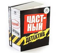 Детский игровой набор Частный детектив Код:200-19817502