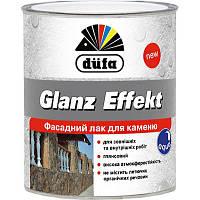 """Лак по камню """"мокрый камень"""" Dufa Glanz Effekt 2,5 л"""