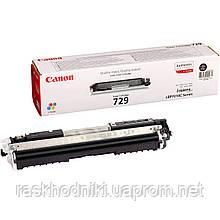 Картридж тонерный Canon 729 для LBP-7018С/7010С 1200 копий Black