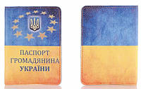 Кожаная обложка на паспорт Флаг Украины Код:156-15510419