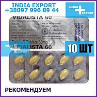 Сиалис | VIDALISTA 60 мг | Тадалафил | 10 таб - возбудитель мужской cialis