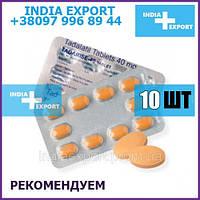 Сиалис | TADARISE 40 мг | Тадалафил - 10 таб  - возбудитель мужской cialis