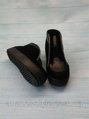 Ботиночки зимние на толстой подошве из натуральной замши шнуровка черные  украшены молнией код 1226, фото 2