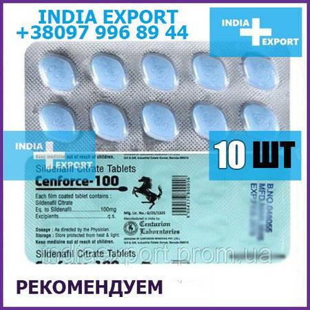 VIAGRA CENFORCE 100 мг | Sildenafil - таблетки для потенции и эрекции