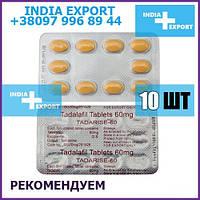 Сиалис | TADARISE 60 мг | Тадалафил | 10 таб - возбудитель мужской cialis