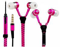 Наушники на молнии Zipper Earphones розовые Код:177-17211401