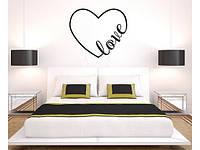 Виниловая наклейка на стену Влюбленное сердце Код:188-10813263