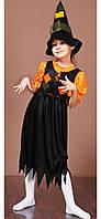 Детский карнавальный костюм Ведьмочка Код:342-32313408