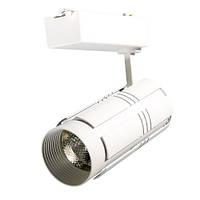 Трековый LED светильник VL-SD-6018 20W белый/черный