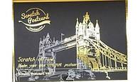 Набор cкретч-открыток Лондон 4шт. Код:185-18414316