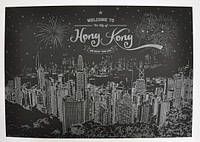 Скретч-картина Ночной Гонконг Код:185-18414317