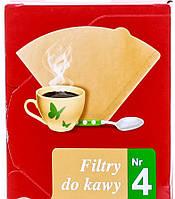 Фильтры для кофеварки, размер № 4, 100 шт