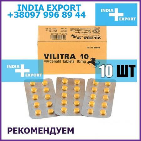 Левитра ВИЛИТРА 10 мг | Варденафил - дженерик Жевитра