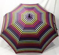 Женский зонт - трость большой купол Полоска Star Rain Код:140-13815975