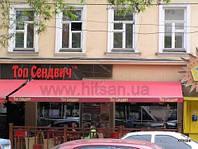Маркизы разные в Одессе и в Украине замеры и консультации бесплатны гарантии и постгарантии по договоренности