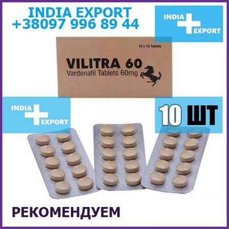 Левитра ВИЛИТРА 60 мг | Варденафил - дженерик Жевитра Вилитра 20, 40