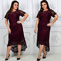 Нарядное гипюровое платье   52-58