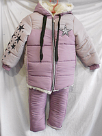 Костюм детский зима ( 2 - 5 лет )