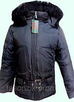 Куртка утепленная ремень, фото 3