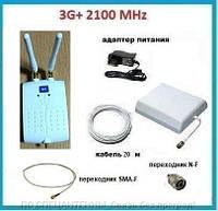 3G комплект FD-2115-55-W c 2-мя внутренними антеннами 55 dbi. Площадь покрытия 100 кв. м.