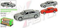 Машины металлические 67314   Наш Автопром , BMW 760LI, открываются двери, в кор. 14, 2*7, 2*6, 5 см.