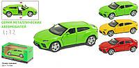 Машины металлические 7701   Наш Автопром   Lamborghini Urus , 3 цвета, открываются двери,  в кор.16*7*7 см.