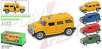 Внедорожник машина металлическая модель 7706 Наш Автопром Hummer , 4 цвета, открываются двери,  в кор.16*7*7 см.