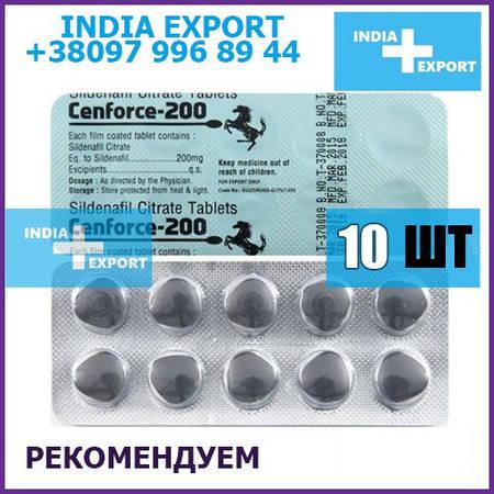 Виагра Cenforce 200 мг Силденафил Цитрат 10 таблеток