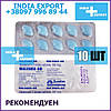 Виагра Malegra 50 мг Силденафил Цитрат 10 таблеток