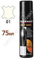 Крем-Краска Быстрого Нанесения Tarrago Self Shine, 75 мл,  цв. белый