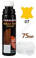 Жидкий краситель для замши и нубука Tarrago Nubuck Suede Color, 75 мл,  цв. желтый