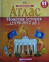 """Атлас Всесвітня історія 11 кл. (7769) """"Картографія"""""""