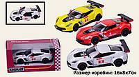 Машина металлическая KINSMART KT5397W 2016 Corvette C7.R Race Car в коробке 16*8*7,5см