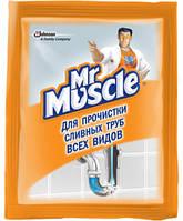 Средство для чистки труб Mr Muscle гранулы 70 г
