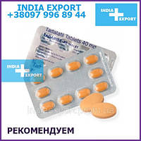 Сиалис | Tadarise 40 мг | Тадалафил - 10 таб
