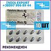 Сиалис | VIDALISTA 80 мг | Тадалафил | 10 таб - возбудитель мужской cialis