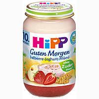 """HiPP Доброе утро """"клубника-йогурт-мюсли"""" 160 г, с 10-го мес."""