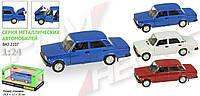 Машины металлические 2107 Наш Автопром батар.свет, звук, открываются двери, капот, багаж, в кор. 24, 5*12, 5*10 см.