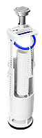 Арматура спускная АС-06