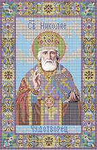 Схема для вышивки бисером «Святитель Николай Чудотворец»