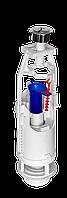 Арматура спускная АС2-01