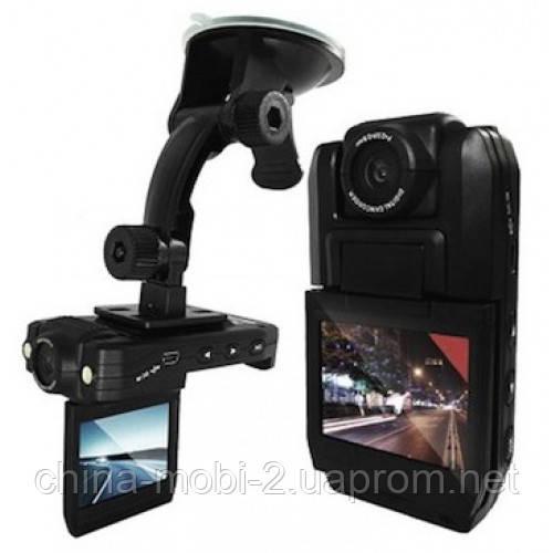 Carcam p5000