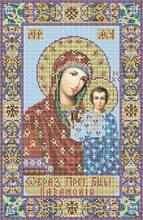 Схема для вишивки бісером «Пресвята Богородиця Казанська»