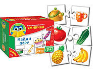 """Мини-игры """"Найди пару"""" VT1309-03 (рус.)"""