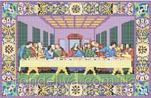 Схема для вышивки бисером «Тайная вечеря»