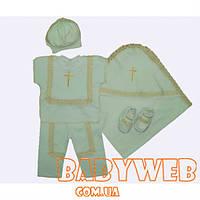 Набор детской одежды для крещения  Праздничный  для мальчика